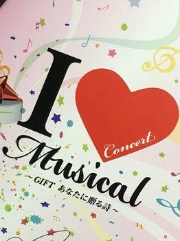 I Love Musical☆.jpg